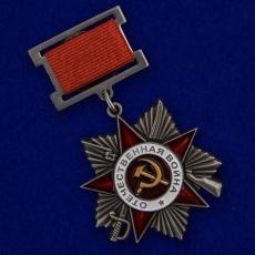 Орден Великой Отечественной войны 2 степени  фото