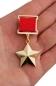 Звезда «Герой Советского Союза» (копия) фотография