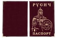 """Мужская обложка на паспорт """"Русич"""""""