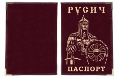 "Мужская обложка на паспорт ""Русич"" фото"