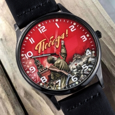 Наручные часы «На День Победы»