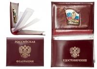 """Портмоне кожаное с металлическим жетоном """"Россия"""""""