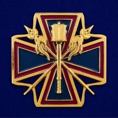 """Наградной крест """"За заслуги перед Кубанским казачеством"""" фото"""