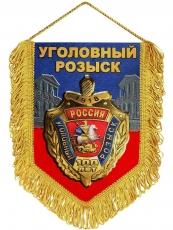 Наградной вымпел 100 лет Уголовному розыску России фото