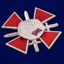 """Нагрудный знак Новороссии """"За воинскую доблесть"""" 2 степень"""