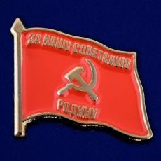 Нагрудный значок СССР фото