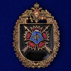 """Нагрудный знак """"10-я отдельная бригада специального назначения ГРУ"""" фото"""