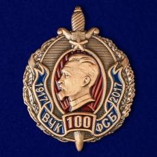 """Нагрудный знак """"100 лет ВЧК-ФСБ"""" 1917-2017 фото"""