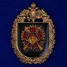 """Нагрудный знак """"14-я отдельная бригада специального назначения ГРУ"""" фото"""