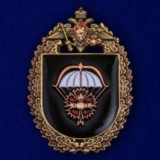"""Нагрудный знак """"2-я отдельная бригада специального назначения ГРУ""""  фото"""