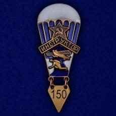 """Нагрудный знак """"Инструктор парашютного спорта"""" (1934 год)  фото"""
