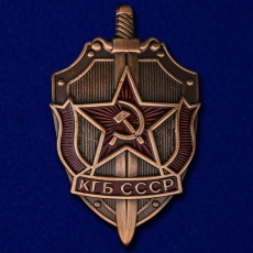 Нагрудный знак КГБ СССР фото