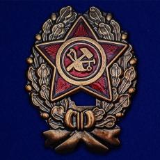 """Знак """"Красный командир"""" (1918-1922 гг.) фото"""
