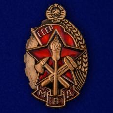 """Нагрудный знак """"Лучшему работнику МВД"""" фото"""