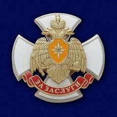 """Знак МЧС """"За заслуги"""" фото"""