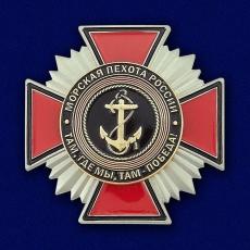 """Нагрудный знак """"Морская пехота России"""" фото"""