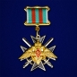 Знак «За службу в Таджикистане» ФПС фото