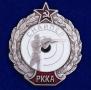 """Нагрудный знак """"Снайпер РККА"""""""
