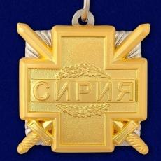"""Медаль """"Участнику военной операции в Сирии"""" фото"""