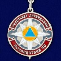 """Нагрудный знак """"Участнику ликвидации последствий ЧС"""""""