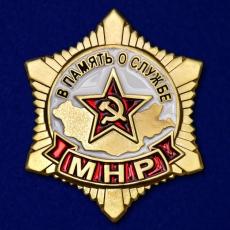 """Нагрудный знак """"В память о службе в МНР"""" фото"""