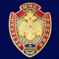 """Нагрудный знак """"Ветеран МЧС России"""""""