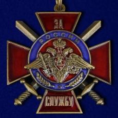 """Нагрудный знак """"За службу России"""" (красный) фото"""