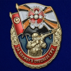"""Нагрудный знак """"За службу в Спецназе ГРУ"""" фото"""