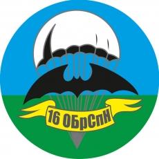 "Наклейка ""16 ОБрСпН"" фото"