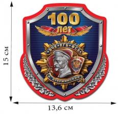 "Наклейка ""100 лет ФСБ"" фото"