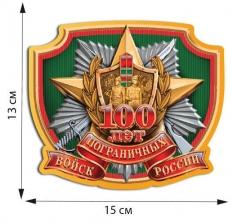 """Наклейка """"100 лет Пограничным войскам России"""" фото"""
