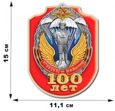 """Наклейка """"100 лет РГВВДКУ"""" фото"""