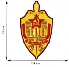 "Наклейка ""100 лет ВЧК-ФСБ"" фото"
