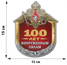 Наклейка на авто к 100-летию Вооруженных сил фото