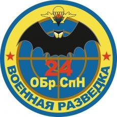 """Наклейка """"24 бригада Спецназа ГРУ"""" фото"""