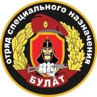 "Наклейка 29 отряд ""Булат"""