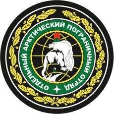 """Наклейка """"Арктический ПогО"""" фото"""