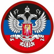 Наклейка ДНР фото