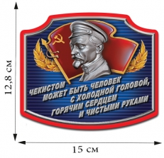 """Наклейка ФСБ """"Дзержинский"""" фото"""