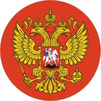 """Наклейка """"Герб РФ"""" красный"""