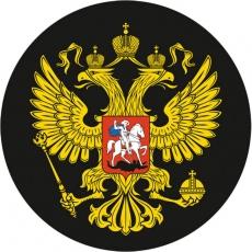 """Наклейка """"Герб России"""" черный фото"""