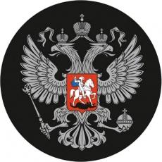 """Наклейка """"Герб России серебро"""" фото"""
