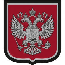 """Наклейка """"Государственный герб РФ"""" фото"""
