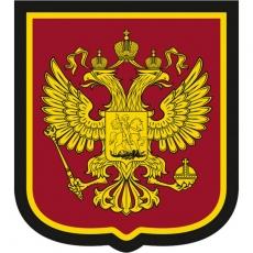 """Наклейка """"Государственный герб России"""" фото"""