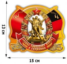 """Наклейка """"Группа Советских войск в Германии"""" фото"""