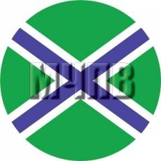 Наклейка «МЧПВ» фото