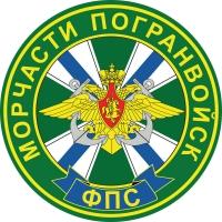 """Наклейка """"Морчасти Погранвойск"""""""