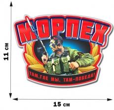 Наклейка Морпеха на машину фото