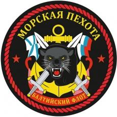 """Наклейка """"Морская пехота БФ"""" фото"""