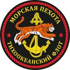 """Наклейка """"Морская пехота ТОФ"""" фото"""